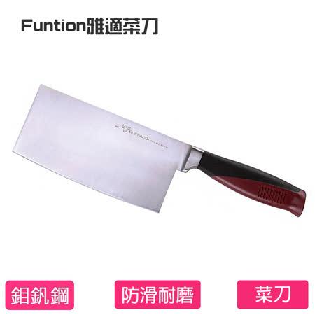 【牛頭牌】Funtion雅適菜刀
