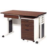 BMSA胡桃木紋辦公桌櫃組(120)