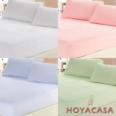 HOYACASA 單人保潔床包(4色)