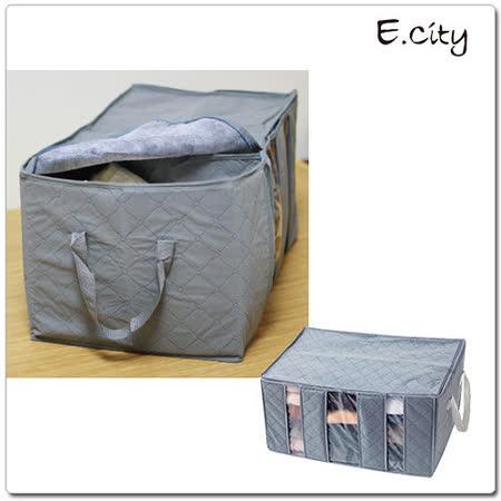 《E.City》【1入】竹炭衣物整理袋(65L)除味透明窗收納箱