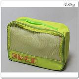 《E.City》便攜旅行衣物收納袋/旅行袋,居家、旅行的收納好幫手