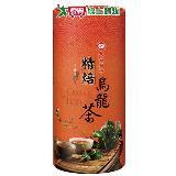 《天仁茗茶》台灣茗品-凍頂烏龍茶450g