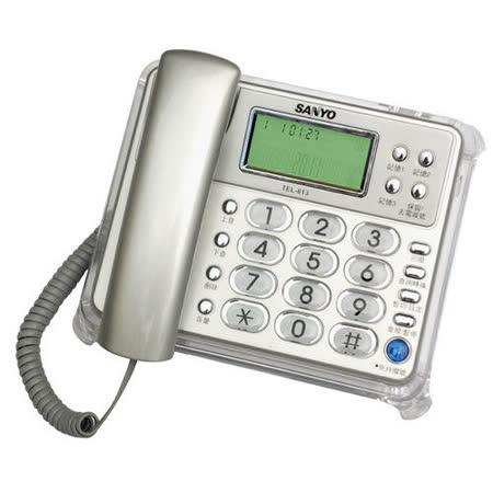 SANYO 三洋 TEL-813 來電顯示有線電話(銀)