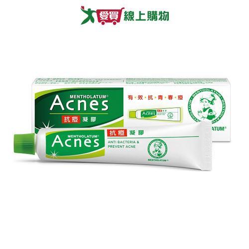曼秀雷敦Acnes藥用抗痘凝膠18g