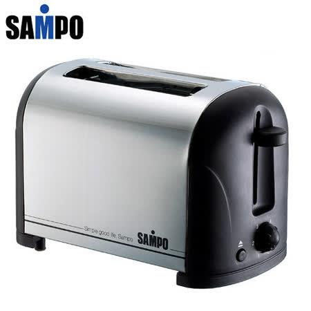 SAMPO聲寶 不鏽鋼烤麵包機 TR-LA60S