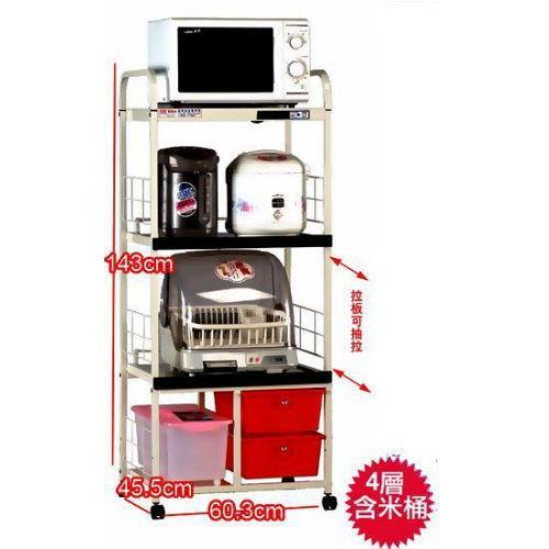 A12402 安全電器架