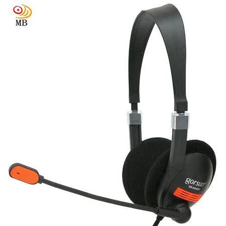 月陽GORSUN 頭戴式HIFI抗噪可調音量耳機麥克風 (GS-A660MV)