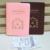 【超值2入】PASSPORT 護照包-咖+粉