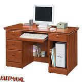 HAPPYHOME 免組裝4.2尺柚木色電腦桌