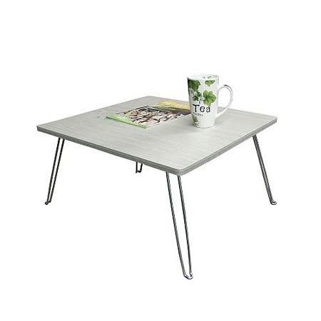 美耐皿板面折疊桌(桌面60*60) / 三色