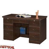 HAPPYHOME 免組裝4.2尺胡桃色書桌