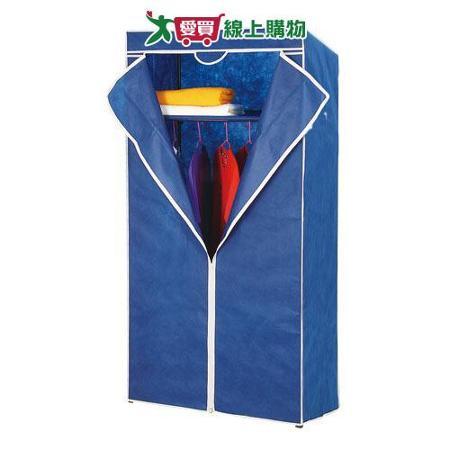 隨意生活簡易型衣櫥