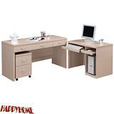 HAPPYHOME 免組裝5尺白橡電腦書桌組