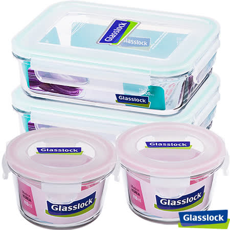 Glasslock強化玻璃微波保鮮盒 - 美味繽紛4件組