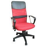 D型扶手超透氣網布電腦椅/高背椅(二色)
