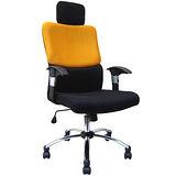大型雙彩高背辦公椅/主管椅