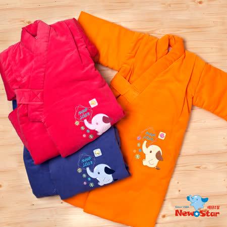 【聖哥-明日之星】幼兒鋪棉和服(綁式腰帶)
