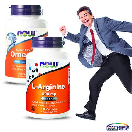 NOW健而婷-順暢保養超值套組(Omega-3深海魚油+精胺酸-一氧化氮)