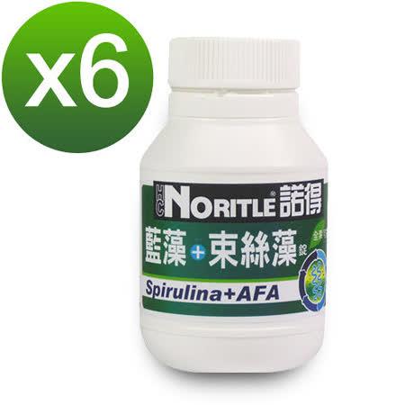 【諾得】藍藻+束絲藻(100粒/6瓶)