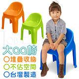 《卡樂富》特大QQ椅(3入)