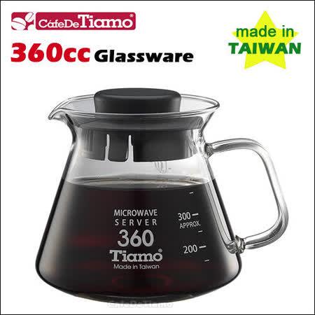 CafeDeTiamo 耐熱玻璃壺 360cc (黑色3杯份) 玻璃把手 (HG2296 BK)