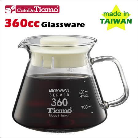 CafeDeTiamo 耐熱玻璃壺 360cc (白色3杯份) 玻璃把手 (HG2296 W)