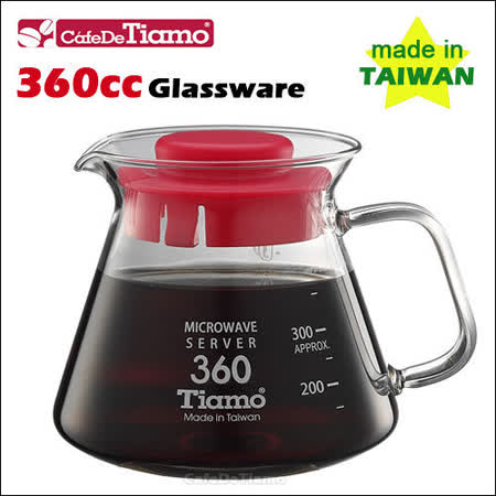 CafeDeTiamo 耐熱玻璃壺 360cc (紅色3杯份) 玻璃把手 (HG2296 R)