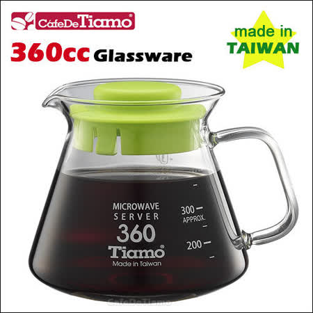 CafeDeTiamo 耐熱玻璃壺 360cc (綠色3杯份) 玻璃把手 (HG2296 G)