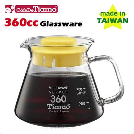 CafeDeTiamo 耐熱玻璃壺 360cc (黃色3杯份) 玻璃把手 (HG2296 Y)
