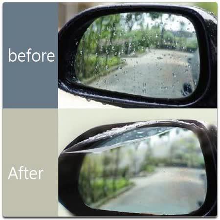《E. City》【1組2入】汽車後照鏡透明遮雨板