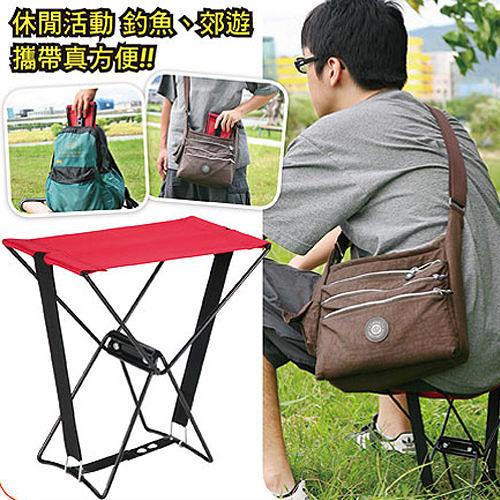 ~PS Mall~可 神奇可放入口袋折疊椅休閒椅 釣魚凳子 便攜折疊椅 ^(J1308^)