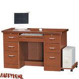HAPPYHOME 免組裝吉星4.2尺柚木色電腦桌852-7