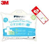 【3M】防蹣大童枕心(9~13歲適用) 附純棉枕套