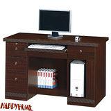 HAPPYHOME 免組裝吉星胡桃色4.2尺電腦桌856-6