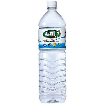 金車波爾天然水1500ml