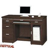 HAPPYHOME 免組裝森永4尺胡桃色電腦桌860-7