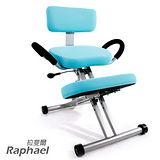 吉加吉 人體工學跪姿椅 TW-456PRO 四色可選 多功能人體工學 椅/成長椅 矯正坐姿 拉斐爾