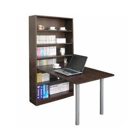 80公分(深)120公分(寬)書櫃型書桌電腦桌(三色可選)