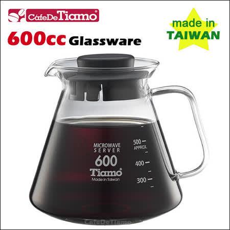 CafeDeTiamo 耐熱玻璃壺 600cc (黑色5杯份) 玻璃把手 (HG2297 BK)