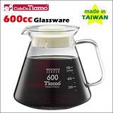 CafeDeTiamo 耐熱玻璃壺 600cc (白色5杯份) 玻璃把手 (HG2297 W)