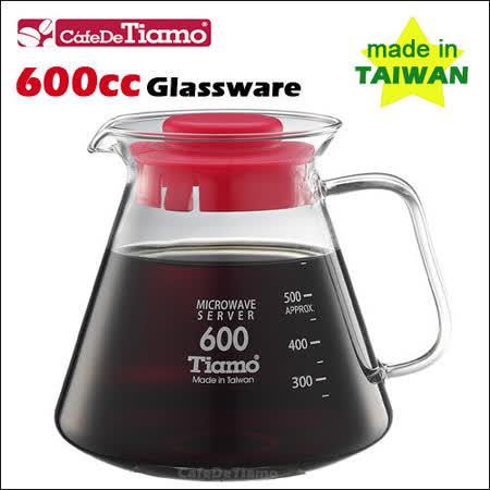 CafeDeTiamo 耐熱玻璃壺 600cc (紅色5杯份) 玻璃把手 (HG2297 R)