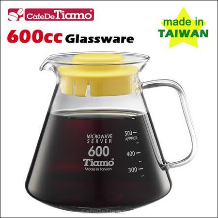 CafeDeTiamo 耐熱玻璃壺 600cc (黃色5杯份) 玻璃把手 (HG2297 Y)