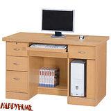 HAPPYHOME 免組裝吉星4.2尺白楓電腦桌861-4