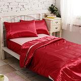 DUPARC【晶采雙色-寶石紅】加大四件式絲緞涼被床包組