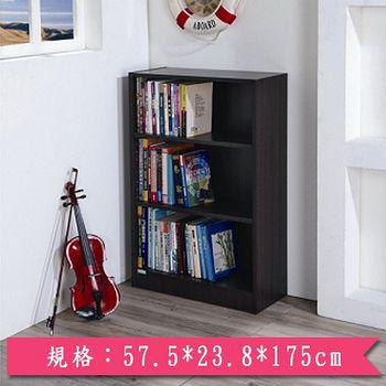 柏拉圖大三格書櫃W575*D238*W900mm
