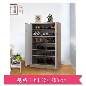 亞頓六層鞋櫃-秋香色W61*D30*H97cm