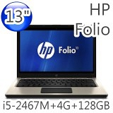 OutletHP Folio 13 Ultrabook(B2X90PA) - 