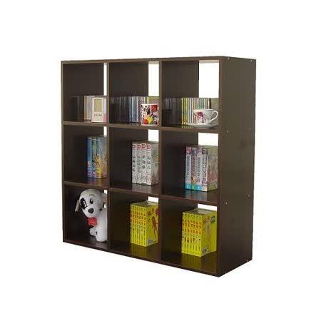 【環球】9格(無背板)收納櫃/書櫃(二色可選)