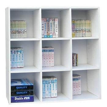 【環球】90公分高[9格]收納櫃/書櫃(有背板)-(二色可選)