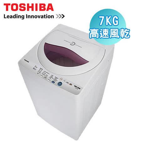 TOSHIBA 7公斤循環進氣高速風乾洗衣機 AW-B7091E(WL)紫迷紅_含基本運送+拆箱定位+回收舊機/加送東元充電式電動牙刷+SOYU彩釉陶瓷刀(粉嫩菊4吋)